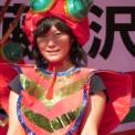 第15回湘南台ファンタジア2013 その13 (サンバ ウニアン・ドス・アマドーリスの5)
