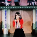 『【乃木坂46】与田祐希写真集 ジャニーズの若手『prince』と同日に発売される模様・・・』の画像