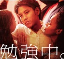 【!?(゚〇゚;)マ、マジ...】近畿大学(私立)の学生募集広告がすごい