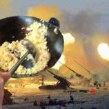 『北朝鮮リスクで日本以上に韓国市場が暴落していた。チャーハン戦争はいつまで続く?』の画像