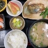 『今日の桜町昼食(具だくさん豚汁)』の画像