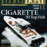 『雑誌「パーフェクトボート」11月号 発売』の画像
