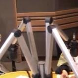 『たまらん…あやティーのラジオ観覧に来ているファンへの挑発がセクシーすぎる…【乃木坂46】【沈黙の金曜日】』の画像