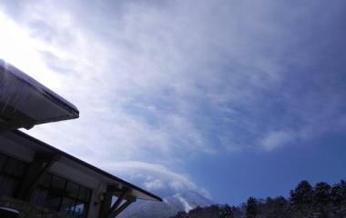 『大山(1709m) Mar.27.2011』の画像