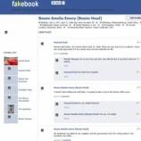 『fakebookにニセモノ?』の画像