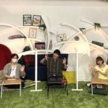 『[再掲] 本日(9月7日) TBS地上波「アカデミーナイトG」に、大場花菜・髙松瞳が出演…【イコラブ】』の画像