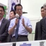 岡田代表の退任表明に 鳥越陣営「選挙妨害か。私たちの17日間はなんだったの」と激怒