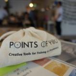 『Points of You® ワークショップに参加してきました!』の画像