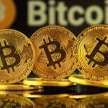 『【資産10倍】ビットコイン、100万円から1,000万円になる可能性が高いとゴールドマン・サックスが指摘。』の画像