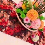 『結婚式の体験談『私たちが熱田神宮で挙式するまでの道のり』、他ブログに移転しました!』の画像