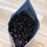 猿田彦珈琲でタコブレンドコーヒー!! @珈琲いかがでしょう