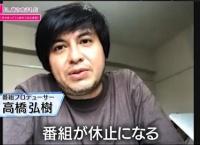 【悲報】「乃木坂に、越されました 」番組休止