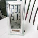 『『令和2年10月08日~エアコン1台で家中均一な温度で快適に暮らす』』の画像