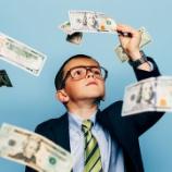『【正論】大人になってから10万ぽっち貰うより、子供の時に使ってくれるほうが人生が豊かになる。』の画像