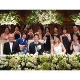 『結婚式*おめでとー!!(*⌒—⌒*)』の画像