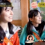 『【乃木坂46】柴田柚菜、マナハラにガチでドン引きの表情になっててワロタwwwwww』の画像