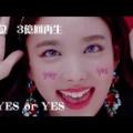 TWICE ! MV再生ランキング !TWICEメドレー !