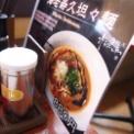 麺屋 Aishin