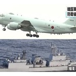 【韓国】駆逐艦が撮影した威嚇したとされる日本の哨戒機の映像をきょう(24日)にも公開へ!