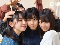 【日向坂46】『日向撮』632枚掲載の大ボリュームに!!!!!!!!!!!