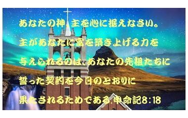 『神キリストとの間!神を心の中心に置くと、どうなるのであろ?』の画像