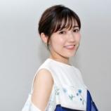 『元AKB48渡辺麻友、衝撃の引退理由が・・・』の画像