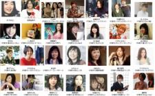 『女性漫画家の顔写真一覧www』の画像