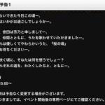 【デレステ】イベント「LIVE Groove Vocal burst」開催予告