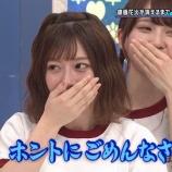 『日向坂46東村芽依の描いたラクダが雑すぎる!笑【ひらがな推し】』の画像