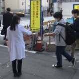 『虎ノ門ヒルズ駅(*''ω''*)』の画像