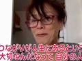 【速報】曙と交際してた相原勇さん、ガチのマジで別人のようになってしまう(画像あり)
