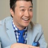 『【乃木坂46】加藤浩次、乃木坂46を語る・・・』の画像
