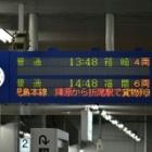 『5/31 「箱崎」行きと817系長崎車 入場回送』の画像