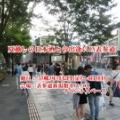 日本酒イベントを開催します