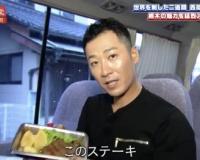 【悲報】西岡剛さん、コンビニ弁当食ってる貧乏人と住む世界が違いすぎた