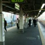 『新大久保駅乗客転落事故 日本人カメラマン名前が消えた理由がやばい』の画像