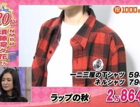 【悲報】NMB48須藤凜々花、地上波ゴールデンで盛大にスベる