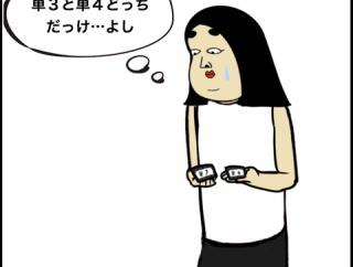 第620話 今つけるからね【超現代風源氏物語】