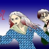 『ハリー・ポッターと死の秘宝 PART1』の画像
