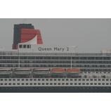 『QE2乗船レポート5 OCT.15』の画像