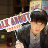 『【乃木坂46】Akira Sunset、ラジオで『乃木坂 楽曲特集』放送決定!!!』の画像
