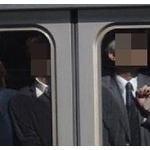 【炎上】三浦春馬と交際中の有名ダンサー、満員電車で顔がつぶれてる乗客を盗撮して晒し者に!非難殺到!