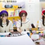 『【乃木坂46】この3人、本当可愛かったなぁ・・・』の画像