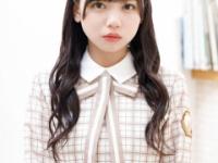 【速報】『有吉ゼミ』乃木坂46の齊藤京子が出演・・・!?!?
