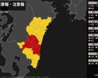 【速報】宮崎県、プーさんになる