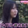 速報!みるるんが卒業宣言!!!