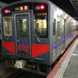 『鉄道むすめ巡り2015春旅(2)山陰本線の旅』の画像