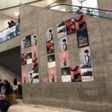 『【乃木坂46】米津玄師ライブのために幕張に着いたファンが乃木オタの大行列を目の当たりにしたときの反応が面白すぎるwwwwww』の画像