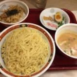 『【つけめん】ざる冷やしつけ麺セット@中華食堂一番館:西武新宿』の画像