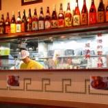 『JAL×はんつ遠藤コラボ企画【沖縄編】3日め・中華料理(金燕楼)』の画像